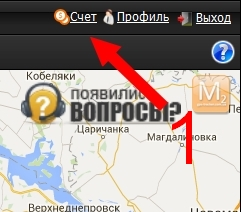 http://img.gps-tracker.com.ua/debt_1.jpg