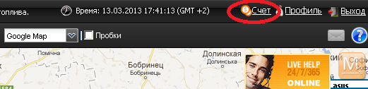 http://img.gps-tracker.com.ua/forum/pay_per_use_1.png