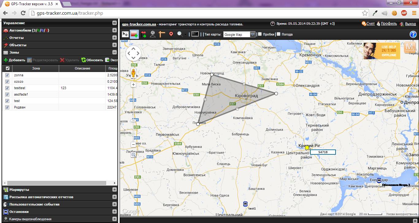 http://img.gps-tracker.com.ua/freegps_instr/2.png
