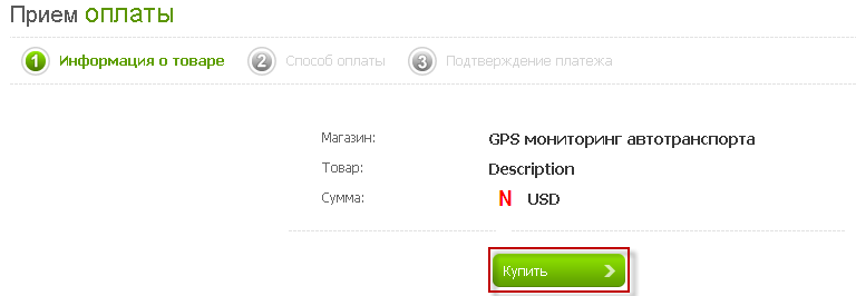 http://img.gps-tracker.com.ua/manual/115_liq_first.png