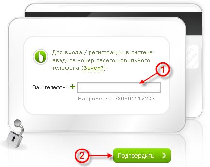 http://img.gps-tracker.com.ua/manual/116_liq_second.png