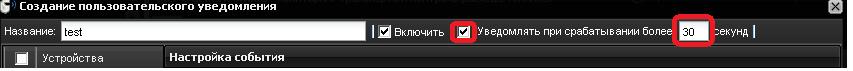 http://img.gps-tracker.com.ua/ue_more_than_time.png
