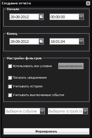 http://img.gps-tracker.com.ua/ue_report.png